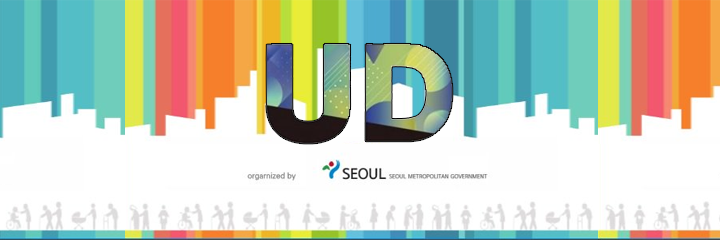 Header image of the UD Logo overlayed over a cityscape on a colourful background